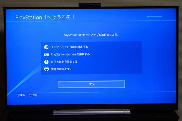 「PS4 Pro」が再起動してセットアップ画面が表示されたらSSD換装は無事成功です