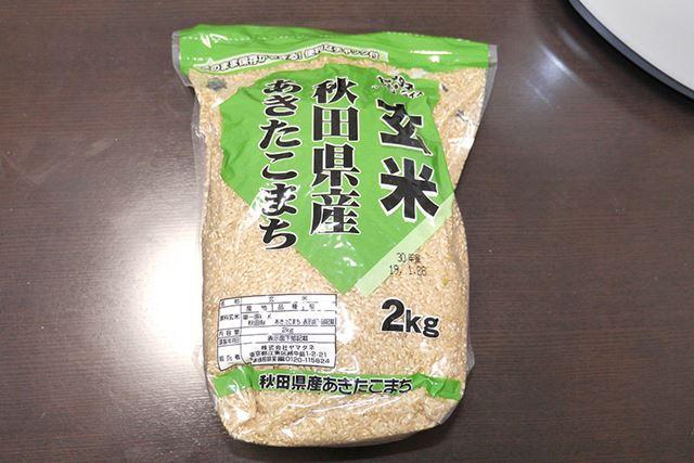 とにかく玄米を買ってきました