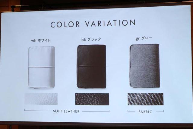 カラーはホワイト、ブラック、グレーの3色を用意