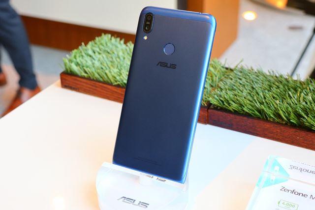 ZenFone Max(M2)のカラーバリエーションはスペースブルー、ミッドナイトブラック、メテオシルバーの3色
