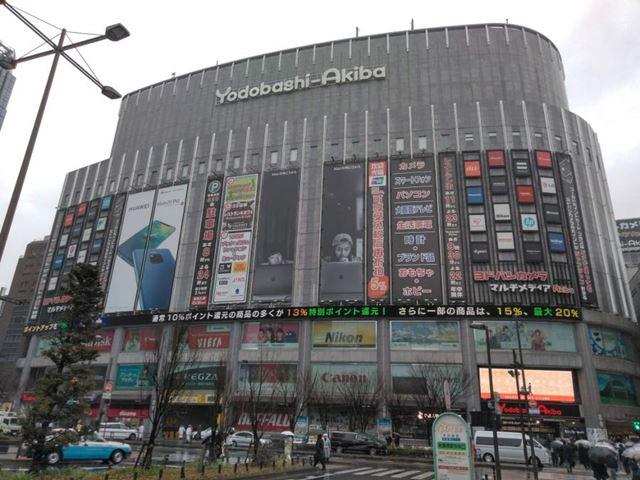 JR秋葉原駅前のヨドバシカメラを撮影