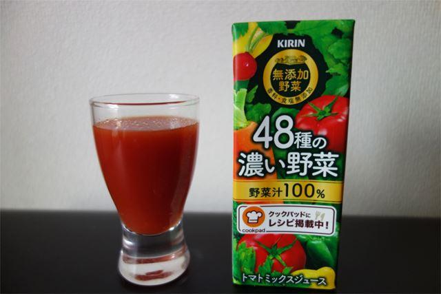 パッケージ下部に「トマトミックスジュース」の表記が。トマトベースのようですね