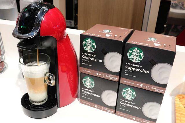 ミルクメニューは抽出中にカフェとミルクのカプセルを入れ替えるという手間とコストがかかりますが……