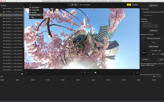 Mac版でもアプリ版と同様にアングルや写真の見え方を選んで書き出せます