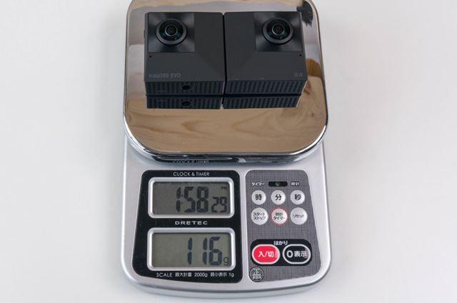 microSDカード込みの実測重量は約116g