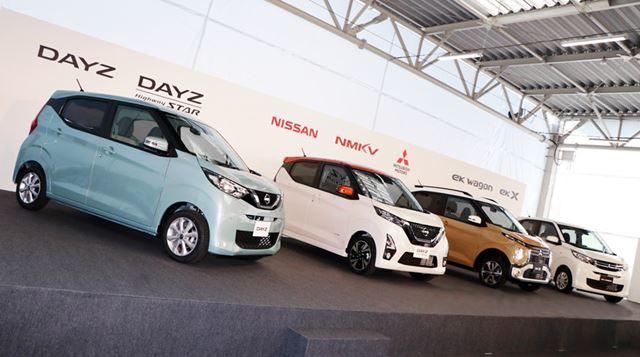 左から、日産 新型「デイズ」「デイズハイウェイスター」、三菱 新型「eKクロス」「eKワゴン」