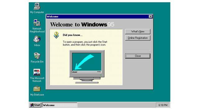 「Windows 95」の起動画面(「Wikipedia」より)