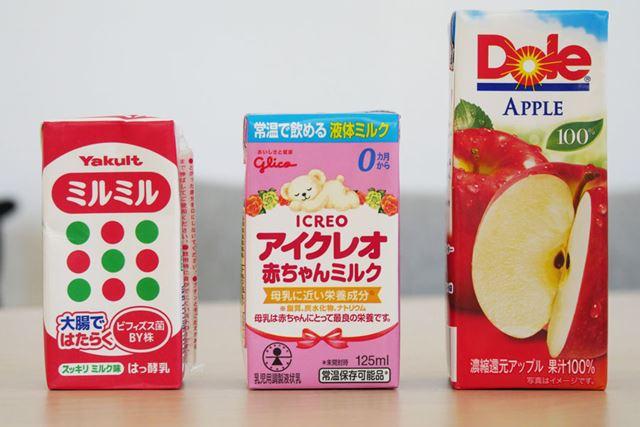 100ml(左)と200ml(右)の紙パック飲料と比べると、サイズのイメージがつくでしょうか