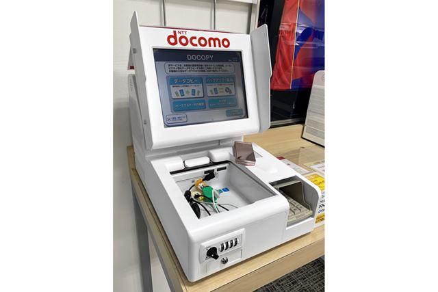 「DOCOPY」は予約券を取る必要がなく、端末が空いていたらすぐに利用できる