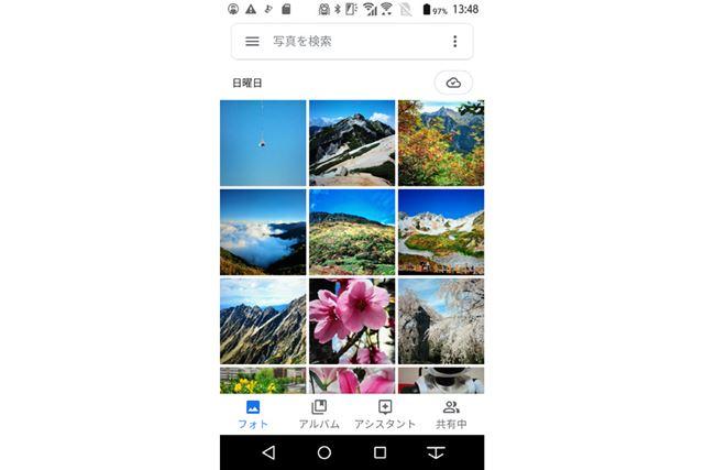 「Googleフォト」を起動するだけで、写真を閲覧できる(画面はNTTドコモ「arrows NX F-02H」の例)