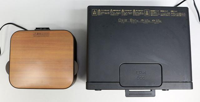 筆者所有の「BALMUDA The Toaster」と並べてみると、幅は半分くらい。奥行も抑えられています