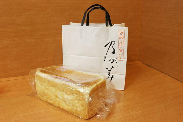 連日行列ができている「乃が美」の高級生食パンを1時間30分並んでゲット!