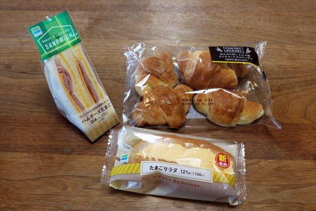 コンビニで買ってきたサンドイッチやクロワッサンを軽くトーストすれば、もっとおいしくなりそう!