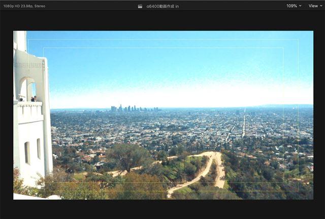 加工前の映像では、ハイライト(画像の中央、空)が白飛びしています