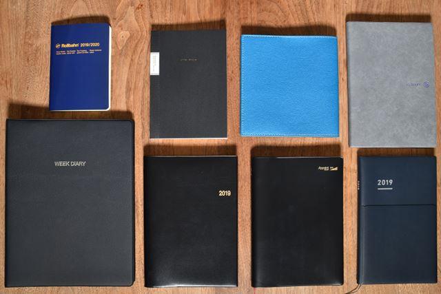 数多ある「2019年4月始まり手帳」から8冊を厳選