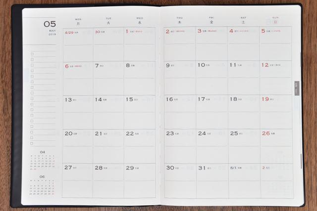 月間ブロックのページ。1日のスペースは上下2段に分かれています