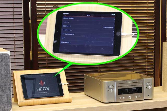 HEOSテクノロジーに対応し、専用アプリを使ってシームレスな操作も可能に