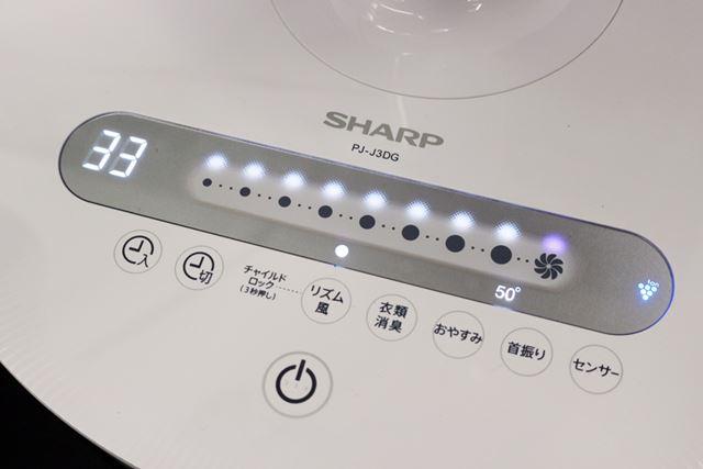 上位モデル「PJ-J3DG」には室温に合わせて風量を自動調整するセンサー運転も搭載されています