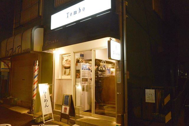 「Tombo」のオープンは、2017年9月2日。そんな同店に、吉祥寺駅から10数分歩いて行ってきました