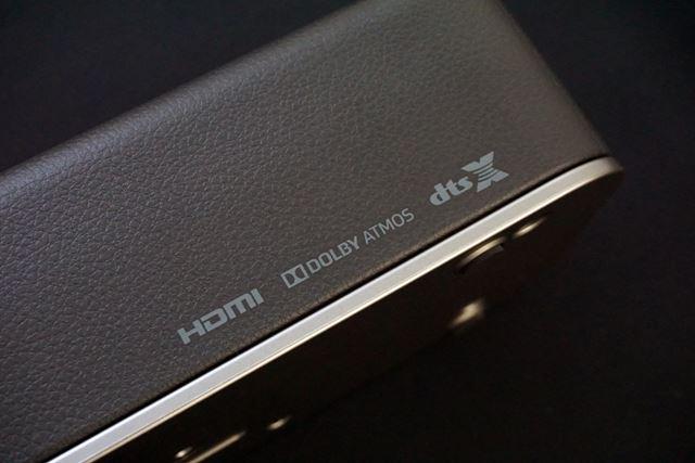 1本バータイプのサウンドバーでDolby AtmosとDTS:Xの両方に対応