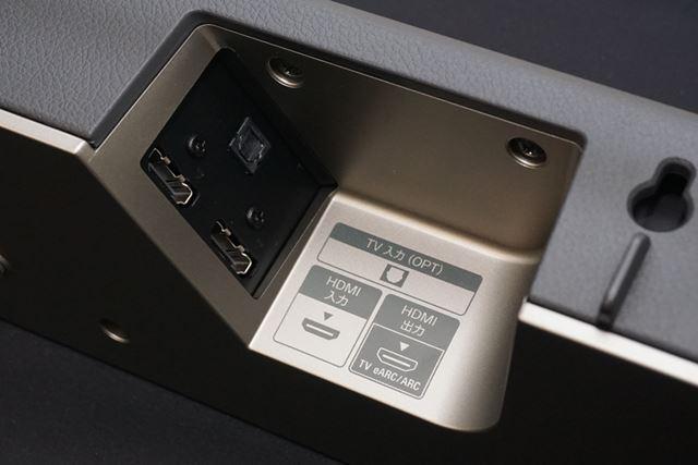 HDMIは合計で2系統装備。古いテレビにも対応できるように、光デジタルも1系統備えている