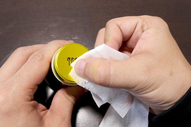 インクが乾いた後なら、ウエットティッシュでゴシゴシ拭き取っても