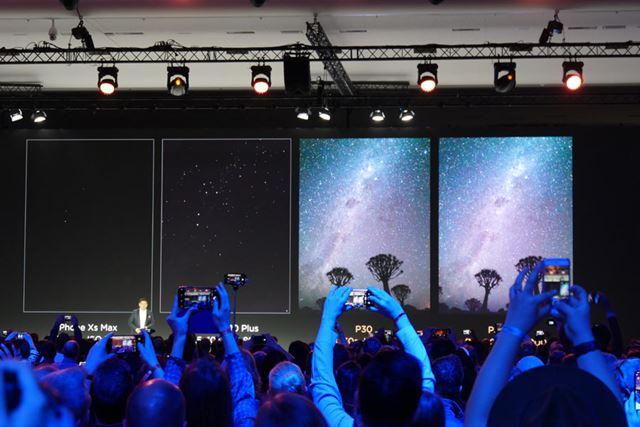 左から「iPhone XS Max」「Galaxy S10 Plus」「P30」「P30 Pro」。「P30」でも十分きれいな写真だ