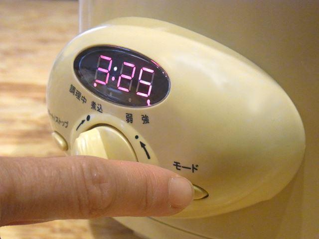 調理中、誤ってダイヤルを回したり、モードボタンを押してしまっても反応しないので大丈夫