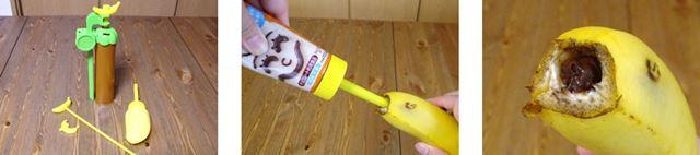 """バナナの中央に穴を空けてチョコホイップを入れる""""逆チョコバナナ""""!"""