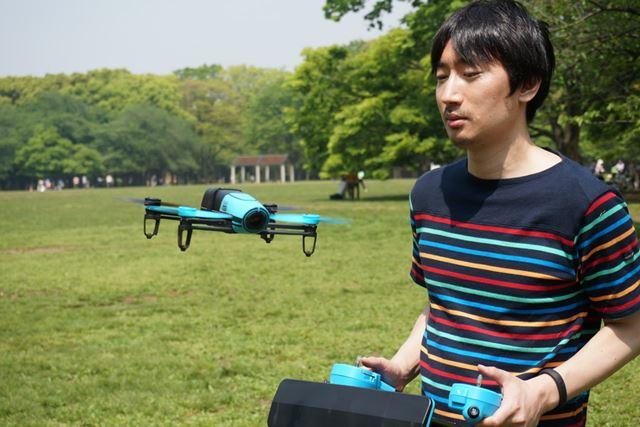 これが仏Parrot 社の人気ドローン、Bebop Droneです!