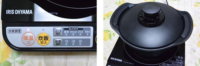 炊飯が終わると保温に切り替わる