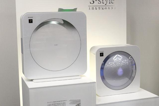 「S-styleシリーズ」の空気清浄機FP-FX2(左)と、同シリーズの加湿機HV-EX30(右)