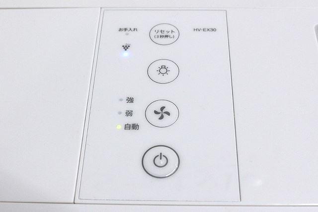 風量を強/弱/自動で調整可能。FP-FX2同様タイマー機能は搭載していない