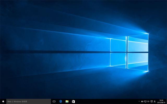 Windows 10のデスクトップ画面