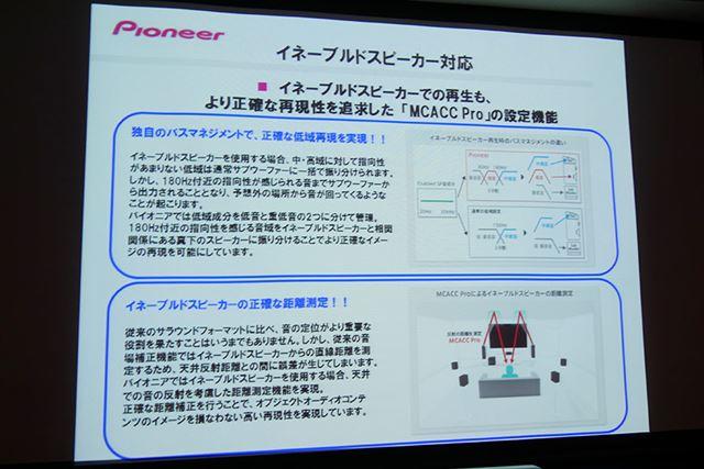 スピーカーシステム&プリアウトのアサインの自由度を上げた