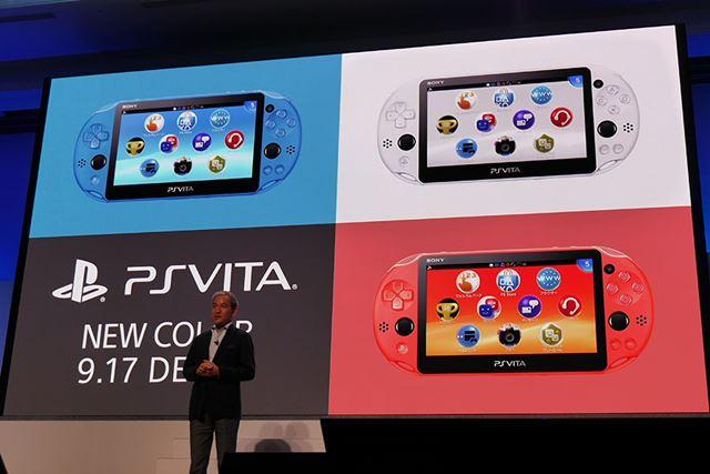 PS Vitaのカラーバリエーションが増加。低年齢のユーザーが増えたことも、あわせて語られた