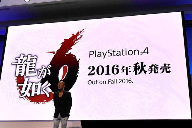ナンバリングタイトル最新作「龍が如く6(仮称)」は、PS4オンリーでの発売に