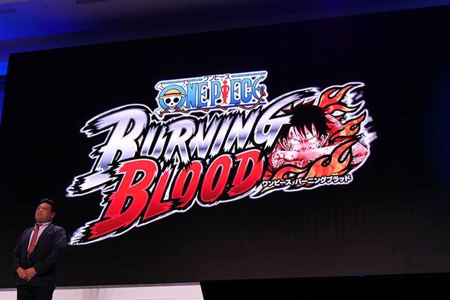 PS4とPS Vita向けに発売される「ワンピース バーニングブラッド」