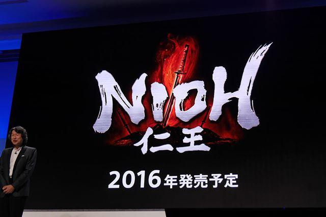 2005年に発表され、2010年の東京ゲームショウで片鱗を見せたタイトル「仁王」が、PS4独占で2016年に登場