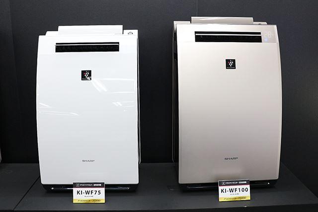 フラッグシップモデルの「KI-WF100」(右、適用床面積〜約26畳)と「KI-WF75」(左、適用床面積〜約21畳)