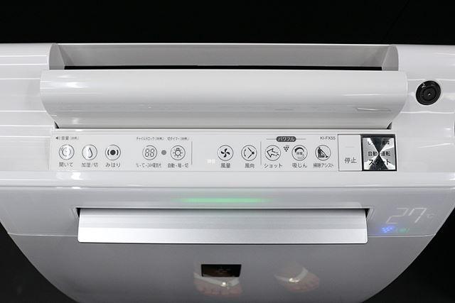 運転の切り替えは、操作部右側に配置された「掃除アシスト」ボタンで行う