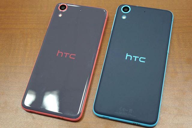 カラーバリエーションは、左がマカロンピンク、右はマリーンブルー
