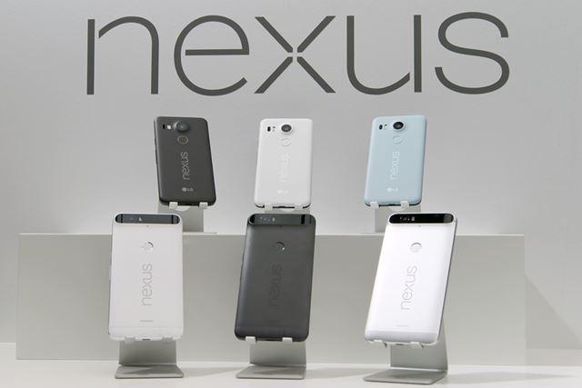 Nexus 5X(上)とNexus 6P(下)。すでに「Googleストア」で販売を開始しており、今月末から出荷を開始する