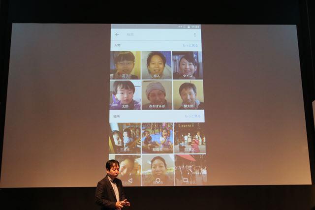 Googleフォトの新機能で、保存した写真を人で分類できるようになる。顔だけでなく、撮影した時間や枚数の情報から、たとえば、赤ちゃんのときから成長して顔が変わっても、同一人物として分類していく