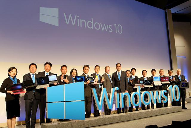 国内でWindows 10搭載パソコンやスマホを展開するメーカーが一堂に集まった