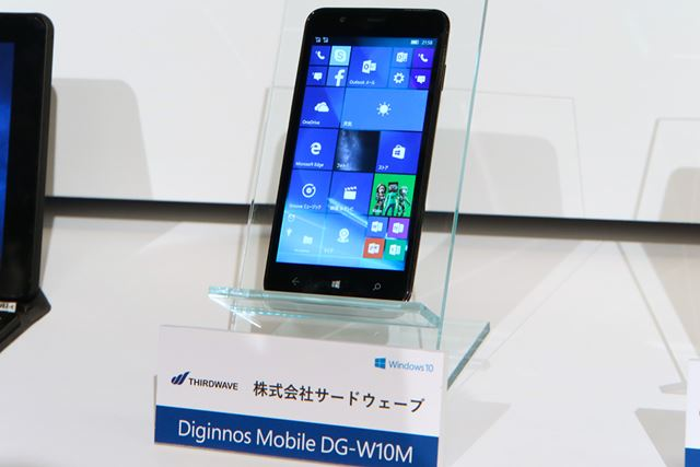 サードウェーブのDiginnos Mobile DG-W10M
