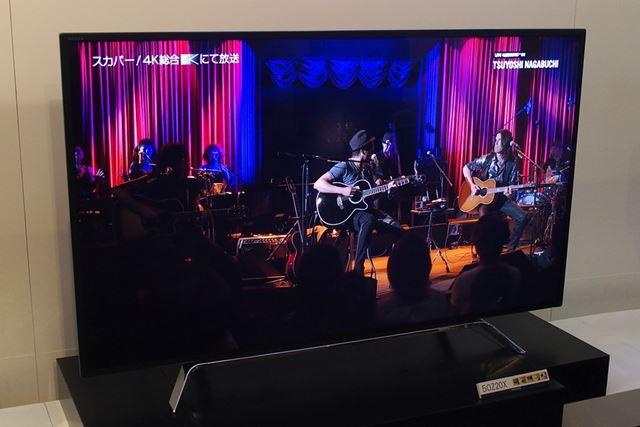 「Channel 4K」や「スカパー!プレミアムサービス」の4K専門チャンネルの視聴が可能