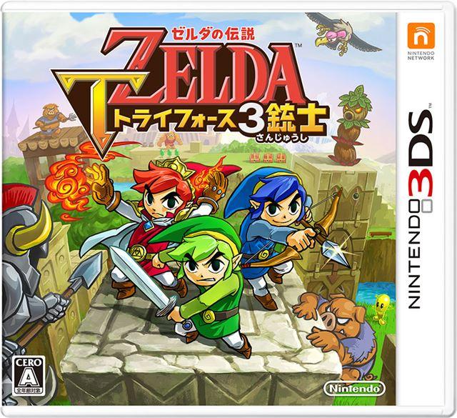 2015年10月22日発売。価格は5076円