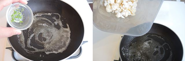 (5)よく混ぜて、すだちの皮も加えます。(6)ポップコーンを投入して味を絡めます。