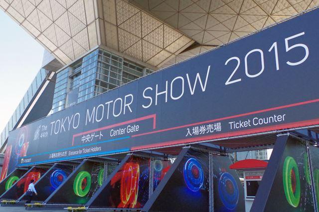2015年11月8日まで開催されている「東京モーターショー2015」。その見どころやポイントを解説しよう